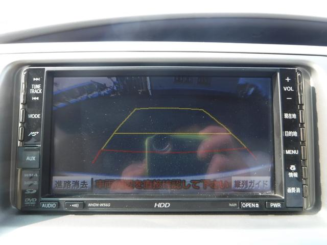 トヨタ エスティマ 2.4アエラス Gエディション 4WD 両側電動スライド