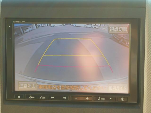 X 4WD HDDナビ フルセグ 全方位カメラ HIDライト(15枚目)