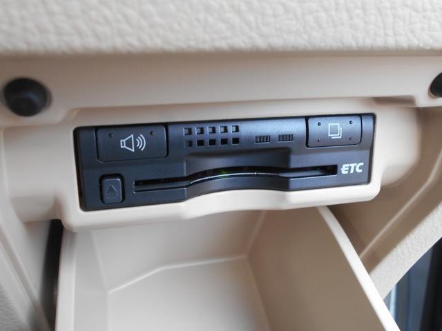 X 4WD HDDナビ フルセグ 全方位カメラ HIDライト(16枚目)