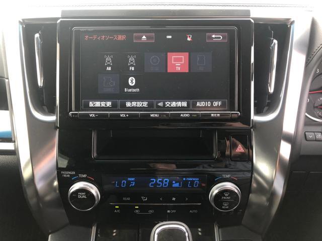 2.5S 9型SDナビ後席モニター 両側自動 LED 禁煙(22枚目)