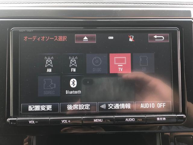 2.5S 9型SDナビ後席モニター 両側自動 LED 禁煙(23枚目)