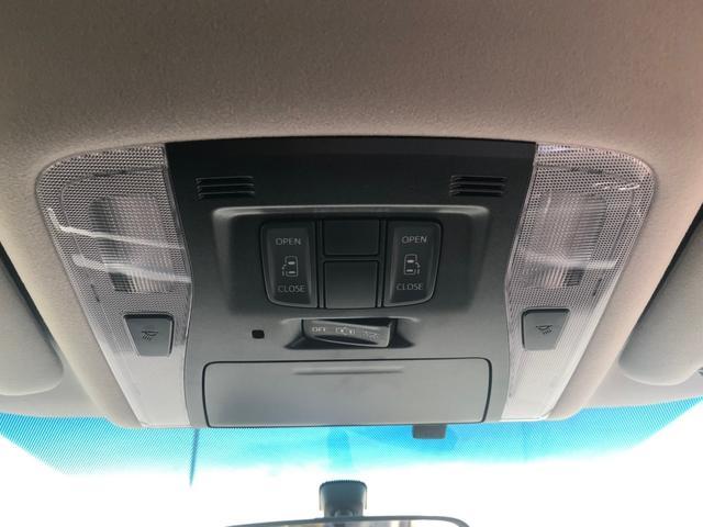 2.5S 9型SDナビ後席モニター 両側自動 LED 禁煙(31枚目)