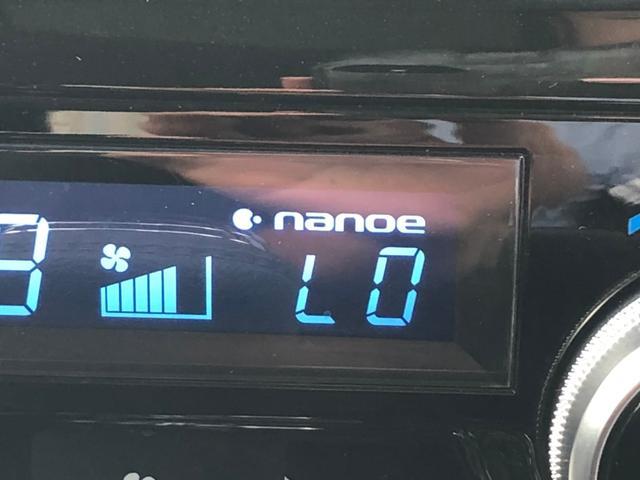 2.5S 9型SDナビ後席モニター 両側自動 LED 禁煙(43枚目)