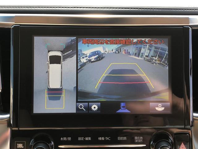 X 4WD JBLメーカー純正9型SDナビ 全方位モニター DVD再生 フルセグTV ビルトインETC 100V電源 衝突軽減ブレーキ 両側電動スライドドア(5枚目)