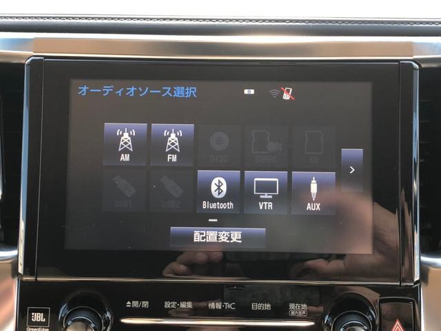 X 4WD JBLメーカー純正9型SDナビ 全方位モニター DVD再生 フルセグTV ビルトインETC 100V電源 衝突軽減ブレーキ 両側電動スライドドア(6枚目)