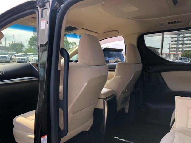 X 4WD JBLメーカー純正9型SDナビ 全方位モニター DVD再生 フルセグTV ビルトインETC 100V電源 衝突軽減ブレーキ 両側電動スライドドア(20枚目)