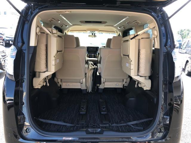 X 4WD JBLメーカー純正9型SDナビ 全方位モニター DVD再生 フルセグTV ビルトインETC 100V電源 衝突軽減ブレーキ 両側電動スライドドア(25枚目)