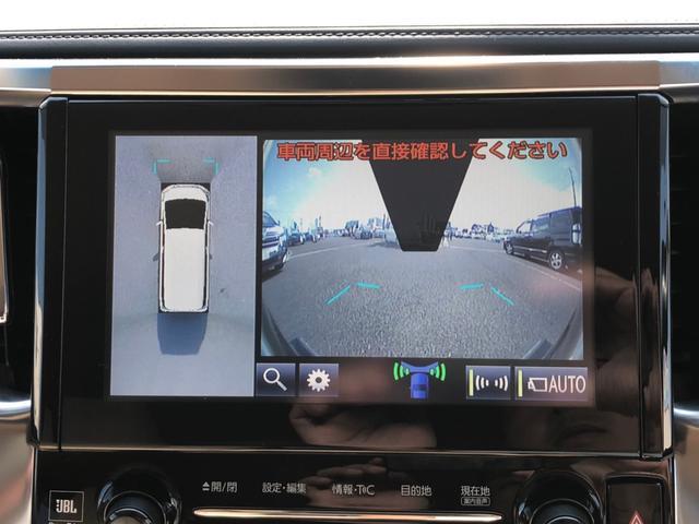 X 4WD JBLメーカー純正9型SDナビ 全方位モニター DVD再生 フルセグTV ビルトインETC 100V電源 衝突軽減ブレーキ 両側電動スライドドア(31枚目)