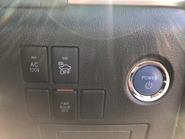 X 4WD JBLメーカー純正9型SDナビ 全方位モニター DVD再生 フルセグTV ビルトインETC 100V電源 衝突軽減ブレーキ 両側電動スライドドア(38枚目)