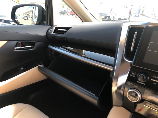 X 4WD JBLメーカー純正9型SDナビ 全方位モニター DVD再生 フルセグTV ビルトインETC 100V電源 衝突軽減ブレーキ 両側電動スライドドア(44枚目)