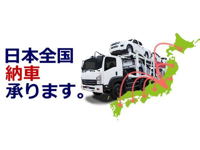 X 4WD JBLメーカー純正9型SDナビ 全方位モニター DVD再生 フルセグTV ビルトインETC 100V電源 衝突軽減ブレーキ 両側電動スライドドア(55枚目)