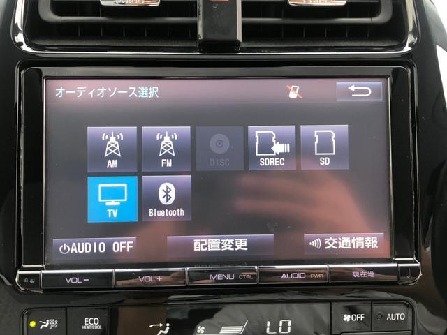 A 【愛知県仕入】 サンルーフ 禁煙車 純正9型SDナビ フルセグ+バックカメラ+Bluetooth トヨタセーフティ&コーナーセンサ&BSM ヘッドアップディスプレイ LEDライト ミラーヒーター(25枚目)