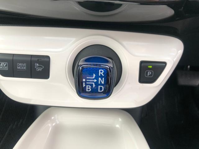 A 【愛知県仕入】 サンルーフ 禁煙車 純正9型SDナビ フルセグ+バックカメラ+Bluetooth トヨタセーフティ&コーナーセンサ&BSM ヘッドアップディスプレイ LEDライト ミラーヒーター(27枚目)