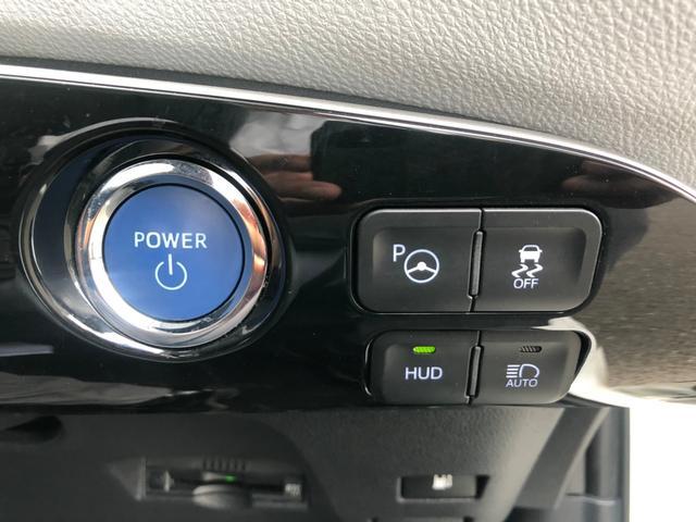 A 【愛知県仕入】 サンルーフ 禁煙車 純正9型SDナビ フルセグ+バックカメラ+Bluetooth トヨタセーフティ&コーナーセンサ&BSM ヘッドアップディスプレイ LEDライト ミラーヒーター(35枚目)