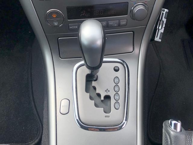 2.0GTターボ 4WD【茨城県仕入】 純正7型メモリーナビ CD再生 HKSマフラー MOMOステアリング HIDライト  フォグライト オートエアコン キーレス 17インチAW ETC付き 電動シート 電格ミラー(33枚目)