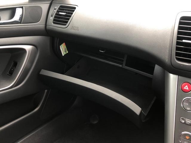 2.0GTターボ 4WD【茨城県仕入】 純正7型メモリーナビ CD再生 HKSマフラー MOMOステアリング HIDライト  フォグライト オートエアコン キーレス 17インチAW ETC付き 電動シート 電格ミラー(34枚目)