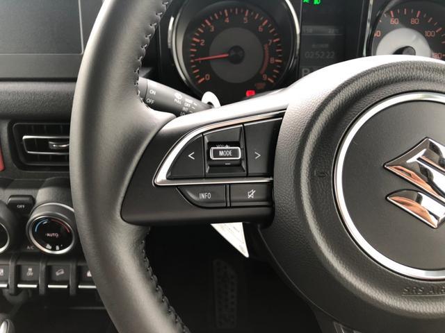 XCターボ 【大阪仕入】 届出済未使用車 4WD 衝突軽減システム クルーズコントロール シートヒーター 純正16インチアルミ LEDヘッドライト フォグランプ ヘッドライトウォッシャー ダウンヒルアシスト 6エアバッグ(22枚目)