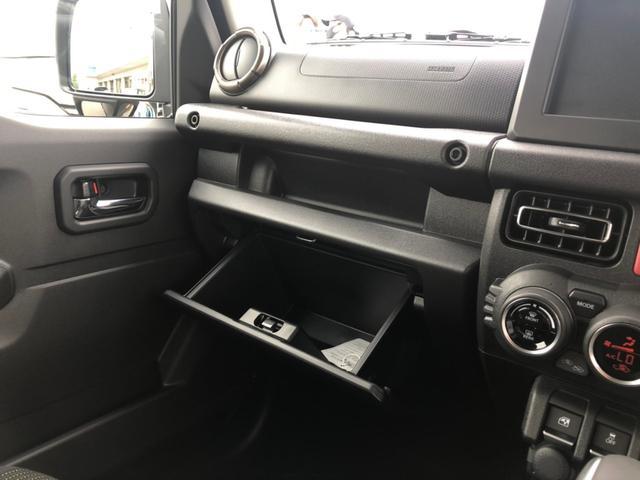 XCターボ 【大阪仕入】 届出済未使用車 4WD 衝突軽減システム クルーズコントロール シートヒーター 純正16インチアルミ LEDヘッドライト フォグランプ ヘッドライトウォッシャー ダウンヒルアシスト 6エアバッグ(33枚目)