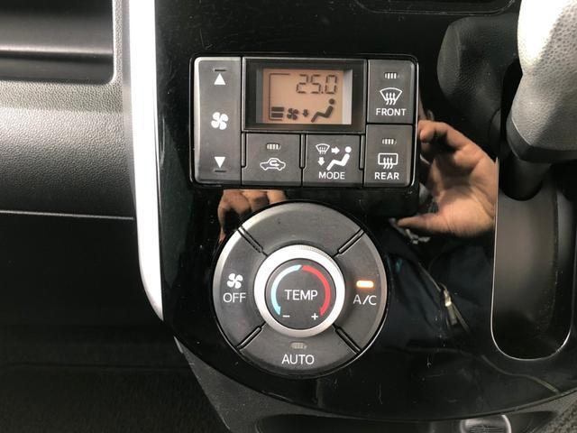 カスタムX 【当店下取車】 社外メモリーナビ フルセグTV CD・DVD再生 Bluetooth接続 電動スライドドア ETC プッシュスタート LEDヘッドライト フォグ オートライト 社外14インチアルミ(33枚目)