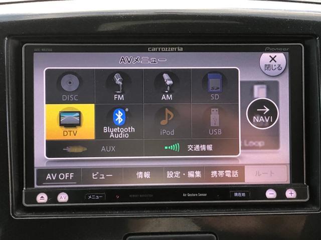 X 当社下取車 メモリーナビ フルセグTV DVD・CD再生 Bluetooth接続 アイドリングストップ ETC 革巻きステア スマートキー プッシュスタート 純正アルミ HIDライト オートライト(26枚目)