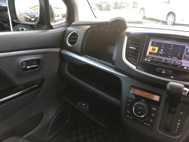 X 当社下取車 メモリーナビ フルセグTV DVD・CD再生 Bluetooth接続 アイドリングストップ ETC 革巻きステア スマートキー プッシュスタート 純正アルミ HIDライト オートライト(30枚目)
