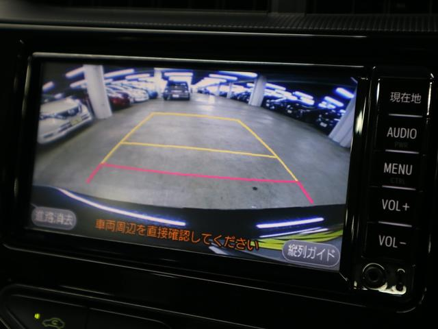 G GRスポーツ・17インチパッケージ ディーラーオプション7インチナビ 17インチ純正アルミ トヨタセーフティセンス レーンアシスト クルーズコントロール バックカメラ ETC ブルートゥース LEDヘッドライト 保証書有(22枚目)