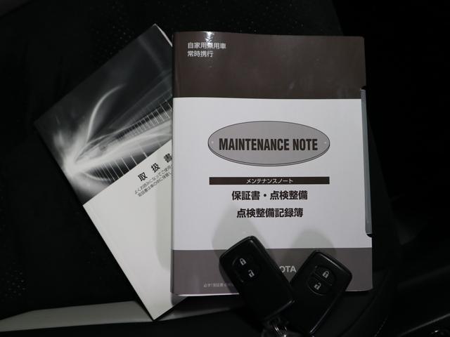 G GRスポーツ・17インチパッケージ ディーラーオプション7インチナビ 17インチ純正アルミ トヨタセーフティセンス レーンアシスト クルーズコントロール バックカメラ ETC ブルートゥース LEDヘッドライト 保証書有(37枚目)