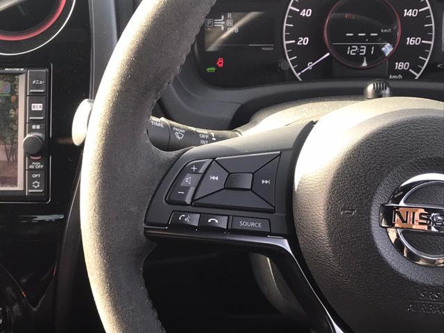 e-パワーニスモ 純正SDナビ フルセグTV バックカメラ Bluetooth接続 エマージェンシーブレーキ レーンアシスト インテリキー LEDライト 純正16インチアルミ 横滑り防止 1オーナー 禁煙車(24枚目)