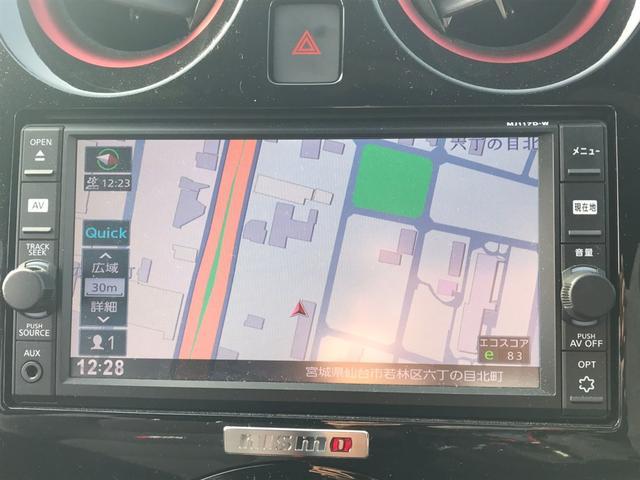 e-パワーニスモ 純正SDナビ フルセグTV バックカメラ Bluetooth接続 エマージェンシーブレーキ レーンアシスト インテリキー LEDライト 純正16インチアルミ 横滑り防止 1オーナー 禁煙車(25枚目)
