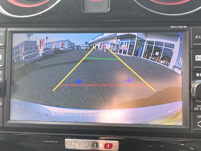 e-パワーニスモ 純正SDナビ フルセグTV バックカメラ Bluetooth接続 エマージェンシーブレーキ レーンアシスト インテリキー LEDライト 純正16インチアルミ 横滑り防止 1オーナー 禁煙車(26枚目)