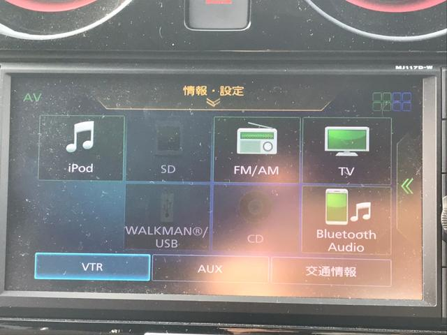 e-パワーニスモ 純正SDナビ フルセグTV バックカメラ Bluetooth接続 エマージェンシーブレーキ レーンアシスト インテリキー LEDライト 純正16インチアルミ 横滑り防止 1オーナー 禁煙車(27枚目)