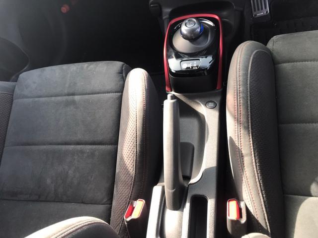 e-パワーニスモ 純正SDナビ フルセグTV バックカメラ Bluetooth接続 エマージェンシーブレーキ レーンアシスト インテリキー LEDライト 純正16インチアルミ 横滑り防止 1オーナー 禁煙車(30枚目)
