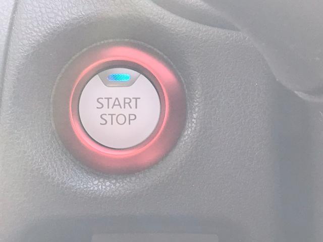 e-パワーニスモ 純正SDナビ フルセグTV バックカメラ Bluetooth接続 エマージェンシーブレーキ レーンアシスト インテリキー LEDライト 純正16インチアルミ 横滑り防止 1オーナー 禁煙車(35枚目)