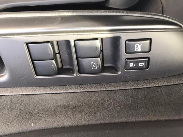 e-パワーニスモ 純正SDナビ フルセグTV バックカメラ Bluetooth接続 エマージェンシーブレーキ レーンアシスト インテリキー LEDライト 純正16インチアルミ 横滑り防止 1オーナー 禁煙車(39枚目)