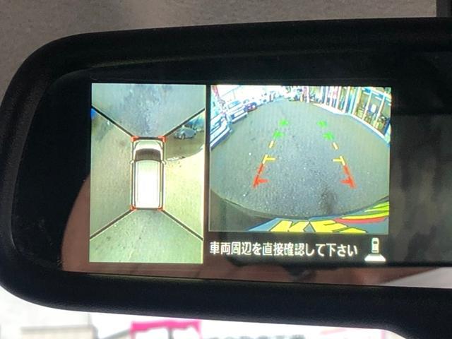ハイウェイスター X Gパッケージ 【東京都仕入】 4WD アラウンドビューモニター 社外7インチSDナビ 地デジTV 両側電動スライドドア シートヒーター スマートキー アイドリングストップ 盗難防止装置 HIDヘッドライト(6枚目)