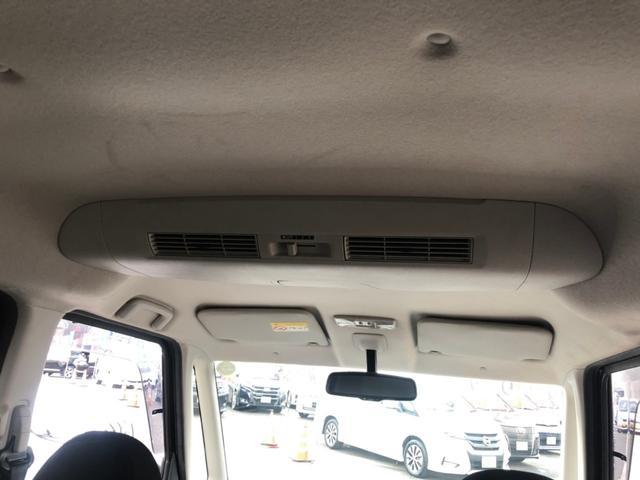 ハイウェイスター X Gパッケージ 【東京都仕入】 4WD アラウンドビューモニター 社外7インチSDナビ 地デジTV 両側電動スライドドア シートヒーター スマートキー アイドリングストップ 盗難防止装置 HIDヘッドライト(9枚目)