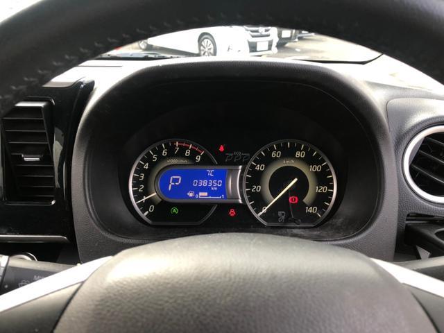 ハイウェイスター X Gパッケージ 【東京都仕入】 4WD アラウンドビューモニター 社外7インチSDナビ 地デジTV 両側電動スライドドア シートヒーター スマートキー アイドリングストップ 盗難防止装置 HIDヘッドライト(36枚目)