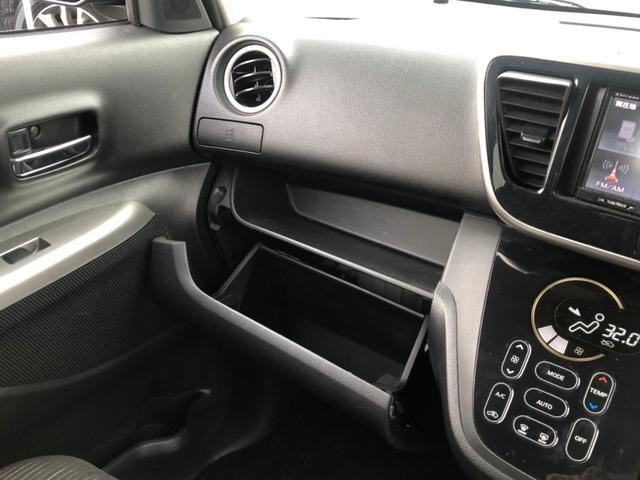 ハイウェイスター X Gパッケージ 【東京都仕入】 4WD アラウンドビューモニター 社外7インチSDナビ 地デジTV 両側電動スライドドア シートヒーター スマートキー アイドリングストップ 盗難防止装置 HIDヘッドライト(43枚目)