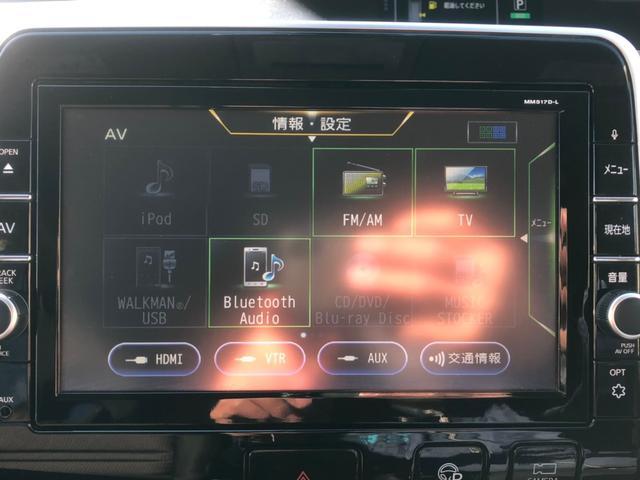 ハイウェイスター Vセレクション セーフティパックB プロパイロット 純正10型ナビ フリップダウンモニター フルセグTV CD・DVD再生 Bluetooth接続 アラウンドビューモニター 衝突軽減S ETC 両側電動ドア LED(28枚目)