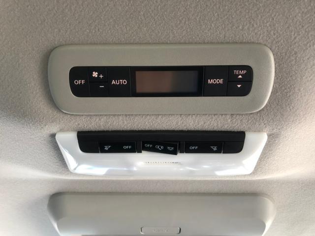 ハイウェイスター Vセレクション セーフティパックB プロパイロット 純正10型ナビ フリップダウンモニター フルセグTV CD・DVD再生 Bluetooth接続 アラウンドビューモニター 衝突軽減S ETC 両側電動ドア LED(33枚目)