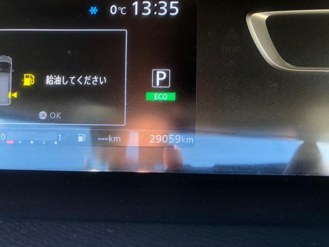 ハイウェイスター Vセレクション セーフティパックB プロパイロット 純正10型ナビ フリップダウンモニター フルセグTV CD・DVD再生 Bluetooth接続 アラウンドビューモニター 衝突軽減S ETC 両側電動ドア LED(37枚目)