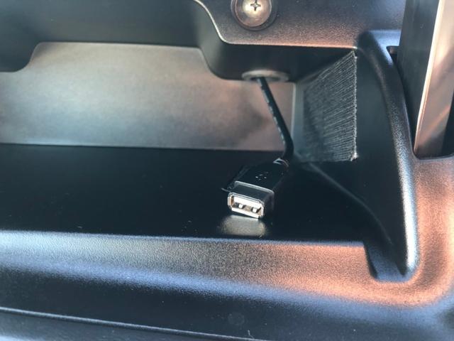 ハイウェイスター Vセレクション セーフティパックB プロパイロット 純正10型ナビ フリップダウンモニター フルセグTV CD・DVD再生 Bluetooth接続 アラウンドビューモニター 衝突軽減S ETC 両側電動ドア LED(41枚目)