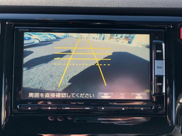 G・ターボパッケージ アンシンパッケージ 冬タイヤアルミ付 純正ナビ フルセグTV CD・DVD再生 Bluetooth接続 衝突軽減システム バックカメラ ETC クルーズコントロール ハーフレザーシート HIDライト(5枚目)