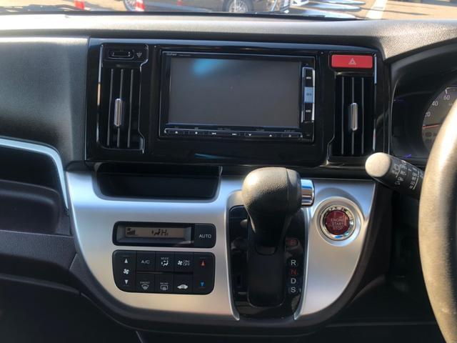 G・ターボパッケージ アンシンパッケージ 冬タイヤアルミ付 純正ナビ フルセグTV CD・DVD再生 Bluetooth接続 衝突軽減システム バックカメラ ETC クルーズコントロール ハーフレザーシート HIDライト(26枚目)