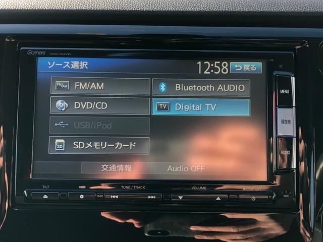 G・ターボパッケージ アンシンパッケージ 冬タイヤアルミ付 純正ナビ フルセグTV CD・DVD再生 Bluetooth接続 衝突軽減システム バックカメラ ETC クルーズコントロール ハーフレザーシート HIDライト(28枚目)
