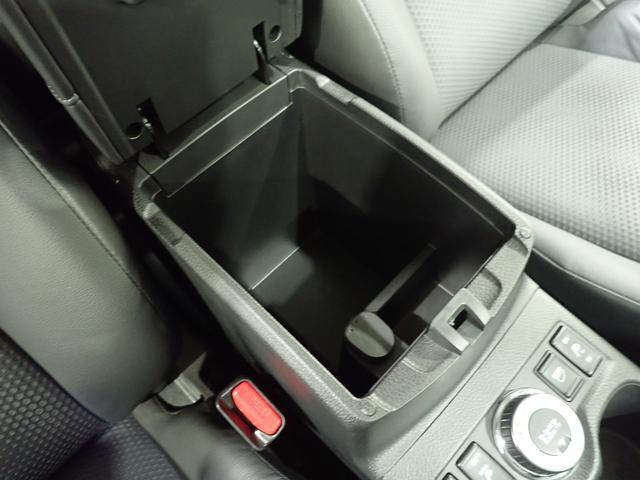 20X エクストリーマーX メーカーOP7型ナビ フルセグ Bluetooth 撥水カプロンシート 全方位カメラ ルーフレール パワーバックドア 盗難防止装置付き シートヒーター 禁煙車 追従クルコン LED(37枚目)