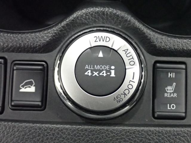 20X エクストリーマーX メーカーOP7型ナビ フルセグ Bluetooth 撥水カプロンシート 全方位カメラ ルーフレール パワーバックドア 盗難防止装置付き シートヒーター 禁煙車 追従クルコン LED(39枚目)
