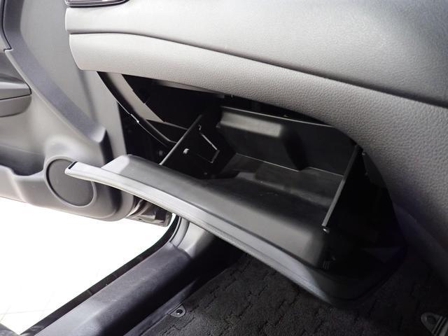 20X エクストリーマーX メーカーOP7型ナビ フルセグ Bluetooth 撥水カプロンシート 全方位カメラ ルーフレール パワーバックドア 盗難防止装置付き シートヒーター 禁煙車 追従クルコン LED(43枚目)
