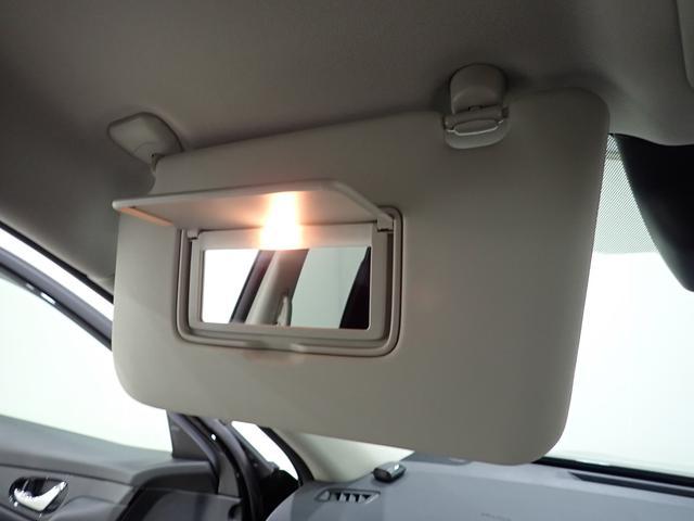 20X エクストリーマーX メーカーOP7型ナビ フルセグ Bluetooth 撥水カプロンシート 全方位カメラ ルーフレール パワーバックドア 盗難防止装置付き シートヒーター 禁煙車 追従クルコン LED(44枚目)