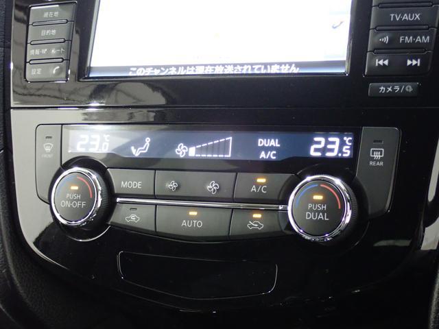 20X エクストリーマーX メーカーOP7型ナビ フルセグ Bluetooth 撥水カプロンシート 全方位カメラ ルーフレール パワーバックドア 盗難防止装置付き シートヒーター 禁煙車 追従クルコン LED(46枚目)